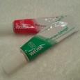WELEDAの歯磨き粉